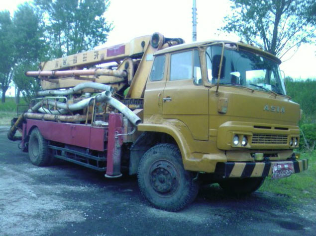 Asia KB900