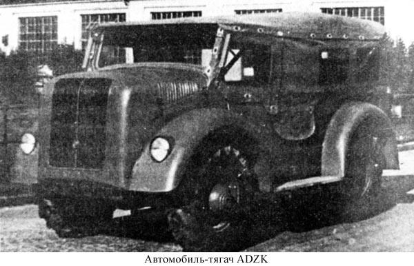 Austro-Daimler ADZK