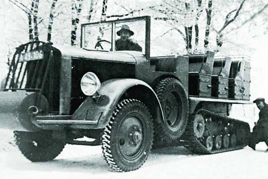 Austro-Fiat AFRS (M37)