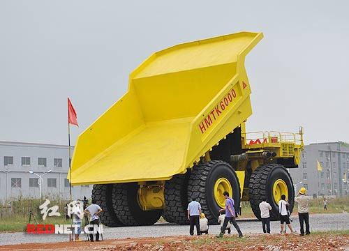 CERI HMTK-6000
