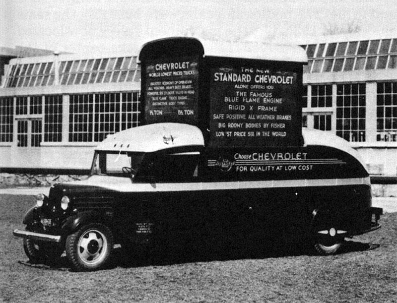 Chevrolet Series Q promotional